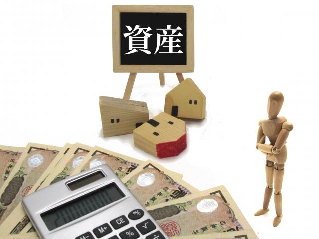資産運用について考える